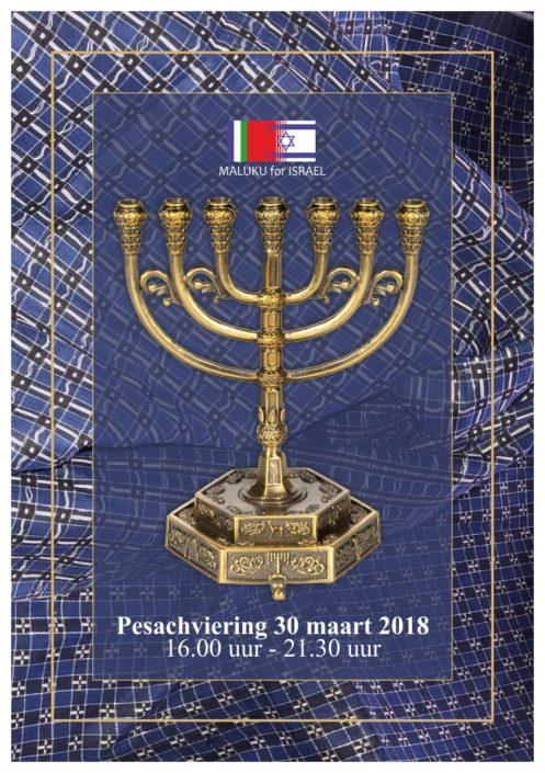 Maluku for Israel